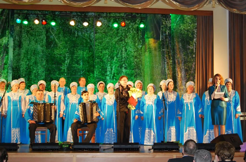 Краснообский народный хор