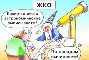 1315817151_perekupshhiki-protiv-naroda