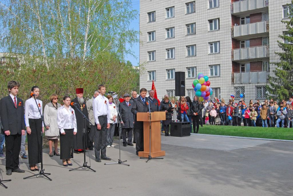 На митинге в День победы в Краснообске