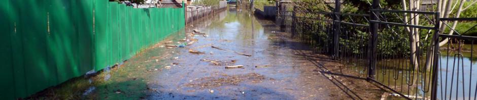 Наводнение в Краснообске