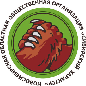 """Логотип ООО """"Сибирский характер"""""""