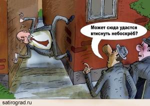 Mayorenko_Georgiy