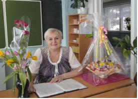 Шнайдер Вера егоровна учитель Краснообск