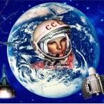 Всероссийский урок имени Юрия Гагарина «Космос – это мы