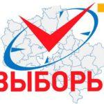 В Краснообске объявлены выборы