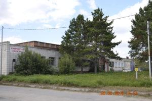 Прачечная Краснообск